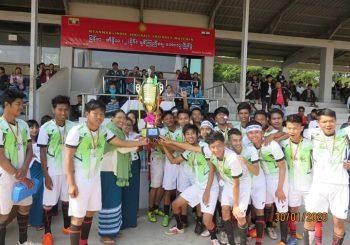 ၂၀၁၉-၂၀၂၀ ပညာသင်နှစ် ပါမောက္ခချုပ်ဖလား အတန်းပေါင်းစုံ ဘောလုံးပြိုင်ပွဲ ဗိုလ်လုပွဲအခမ်းအနား